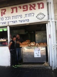 Jerusalem market baked goods