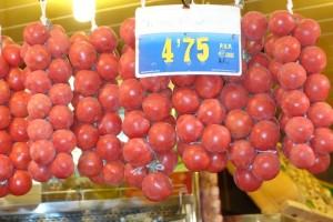 La Boqueria tomatoes